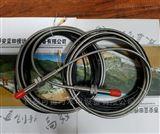 查找西安电涡流传感器JX70-02-D-M10