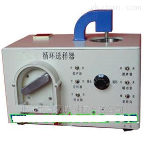 LN-DHYL-1076激光粒度分布仪