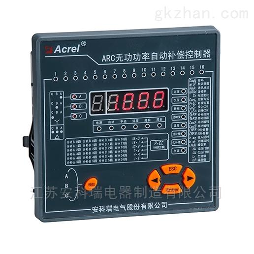 无功功率自动补偿控制器