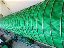 造紙機械設備高溫排煙伸縮風管河北廠家