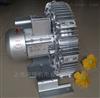 4QB420-OH56-7漩涡式气泵报价