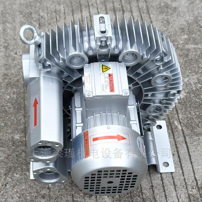 0.55KW气环式漩涡气泵
