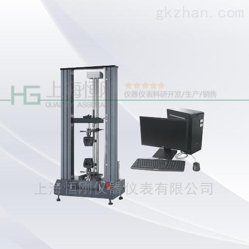 0-200KN(0-20T)塑料万能材料试验机生产厂家