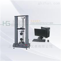1KN微机控制电万能拉伸试验机价格