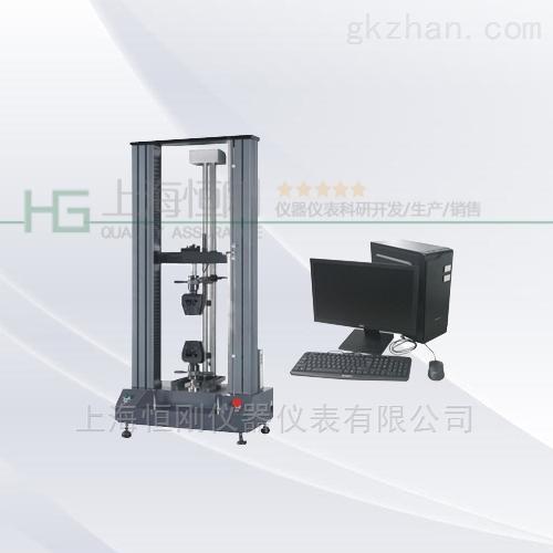 高精度电子拉力机,电子智能拉力试验机