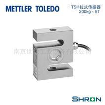 TSH-1T称重传感器厂家直销