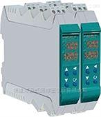 X32系列导轨式智能温度变送器