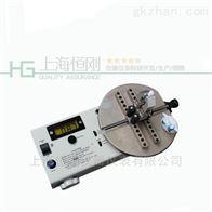 口服药瓶盖扭矩检测仪SGHP-10(0.005-1N.m)