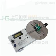 牙膏管扭力测试仪,测试牙膏软管专用扭力仪