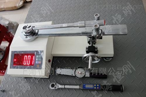 扭矩扳手扭矩测试台0-1500N.m产品牌