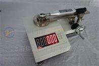 双向测量扭矩扳手检定仪