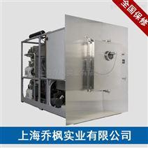 水冷 硅油原位凍干機實驗型