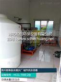 电解次氯酸钠发生器农村饮水消毒设备厂家