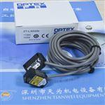 ZT-L3000N日本奥普士OPTEX激光传感器