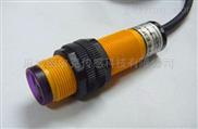 对射式光电开关PRM18-C103PA PNP常开