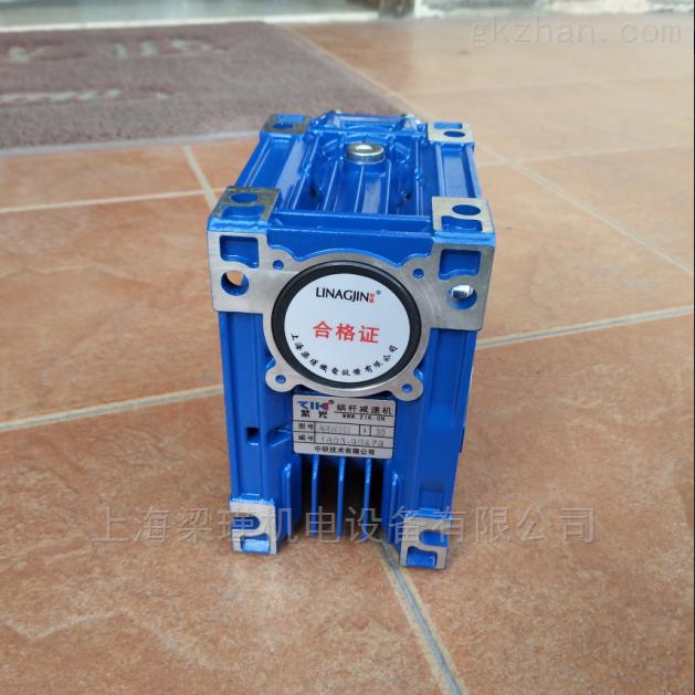 清洗設備專用紫光渦輪蝸杆減速機