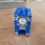 中研紫光NMRW050涡轮减速机