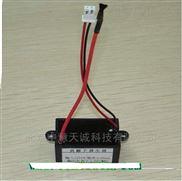 HMD-16001负离子发生器