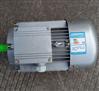 清华MS8016紫光三相异步电机