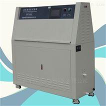 三功能紫外线试验箱子老化测试仪提供商