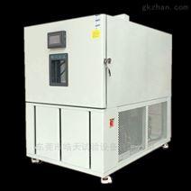 数控式快速温变试验箱