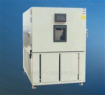 可程式快速温变试验箱控制稳定可靠