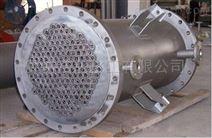 正规厂家板式换热器片清洗报价