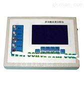 BXYHT-IV多功能水质分析仪