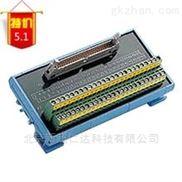 研华ADAM-3950,50芯扁平电缆接线端子