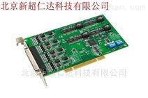 研华正品PCI-1612B