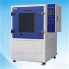 防水試驗箱耐水性能檢測