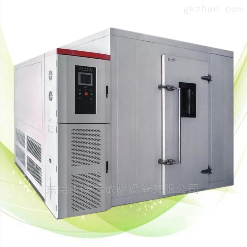 环境步入式恒温恒湿试验系统