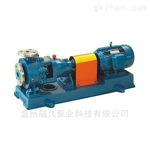 IR防爆耐腐蚀保温化工泵