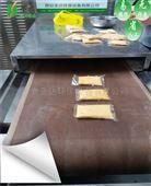 饲料微波干燥设备连续24小时生产