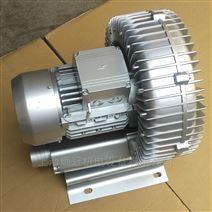 xfc-2200三相旋涡气泵