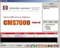 博世DS-7400XI报警主机简易编程