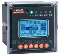 安科瑞面板式电气火灾探测器ARCM200L-2