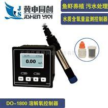 DO-1800 中文在線溶解氧測試儀
