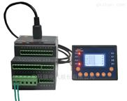 管廊产品低压电动机保护器