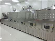 新疆地区调味品微波杀菌设备厂家