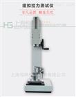 毛绒玩具钮扣拉力测试仪器SGNL-300