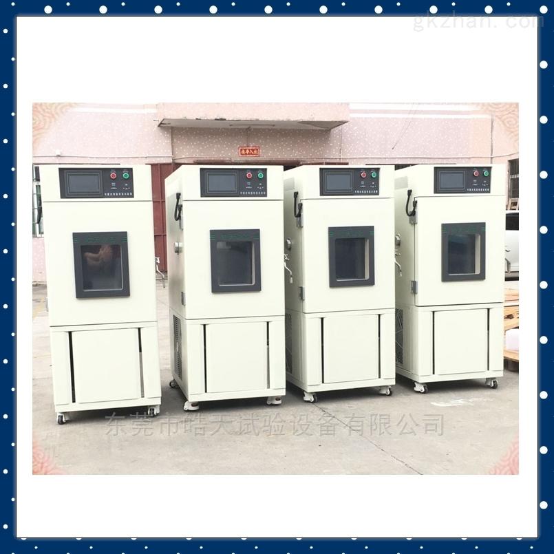 恒温恒湿试验箱 红外体温枪检测技术资料
