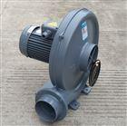 CX-75SH隔热鼓风机-台湾耐高温鼓风机现货
