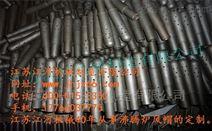 江苏江河生产各种沸腾炉电厂锅炉钟罩风帽