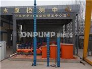天津水泵厂QJ深井潜水泵扬程1000米
