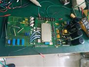 变频器电路板