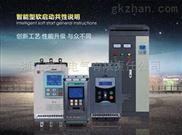 380千瓦自耦变压器 电容柜