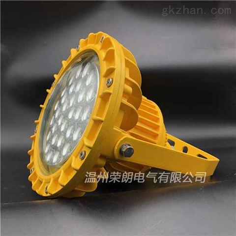 优质LED防爆照明灯具 40WLED防爆灯