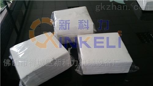 纸巾自动包装机