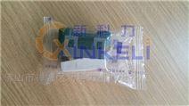 KL-250B-广东墨盒自动天天射综合网机厂家